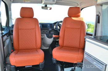 VW Conversion Orange Leather